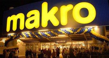 торговый центр MAKRO в Польше